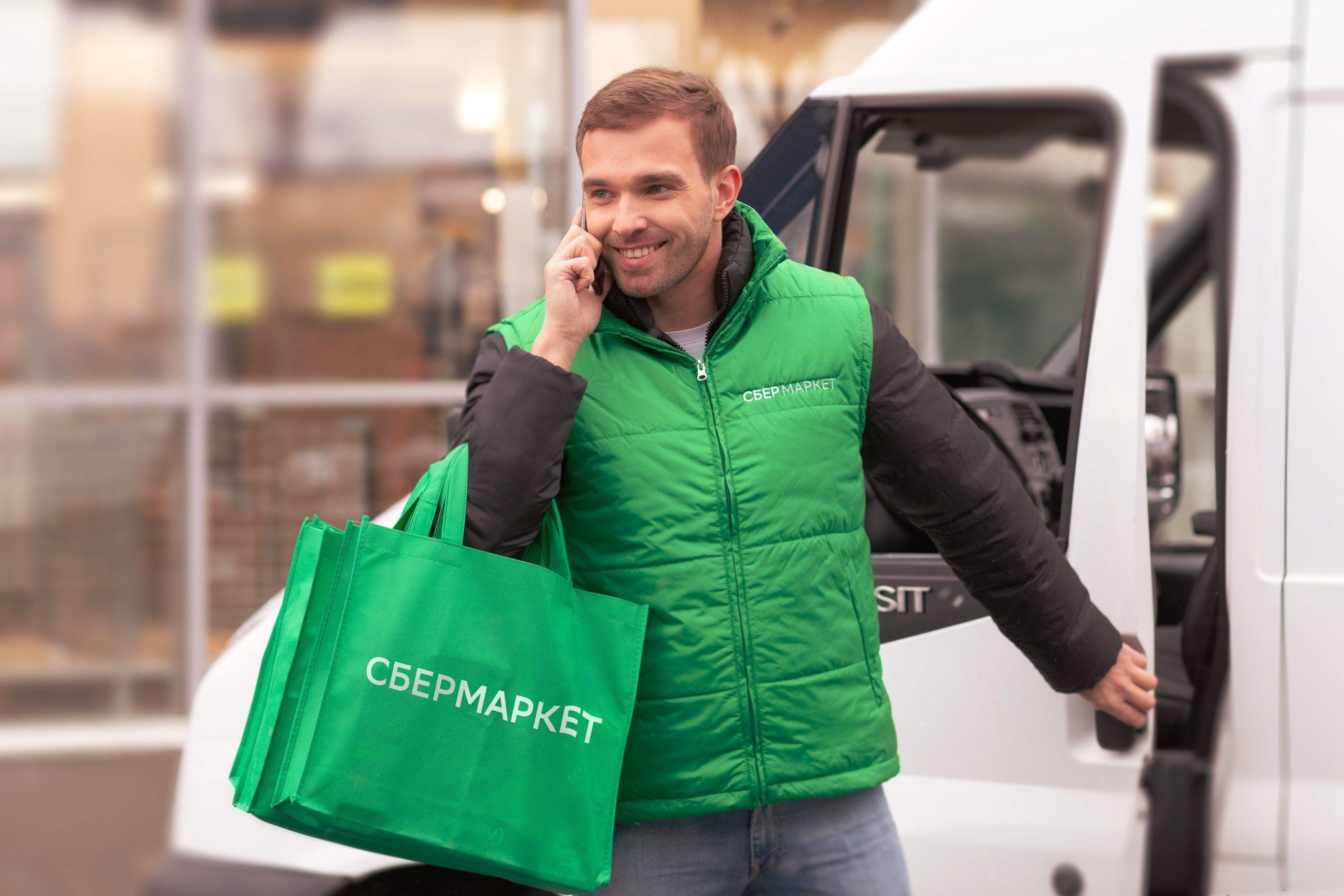 Водитель-курьер Сбермаркет ру