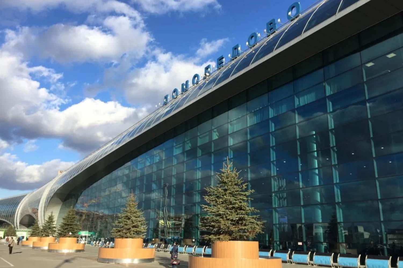 Работа курьером в Домодедово